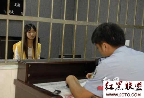 中国夫妇筹钱玩网游 竟卖亲生孩子