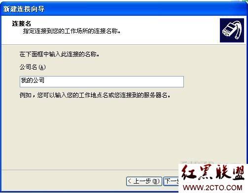20110809034522648.jpg