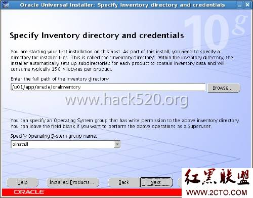 Linux安装Oracle