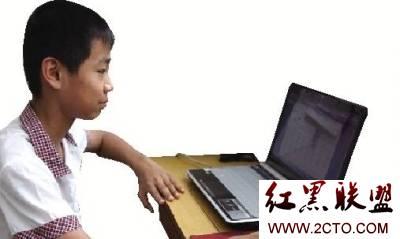 12岁小学生自创5家网站 曾获腾讯300元创业贷款