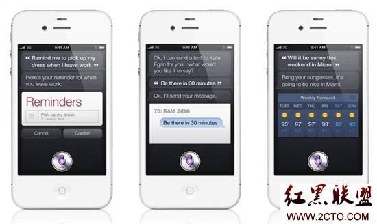 Siri究竟牛在哪里?深入解析苹果的人工智能助理