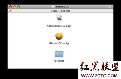 install iPhone SDK