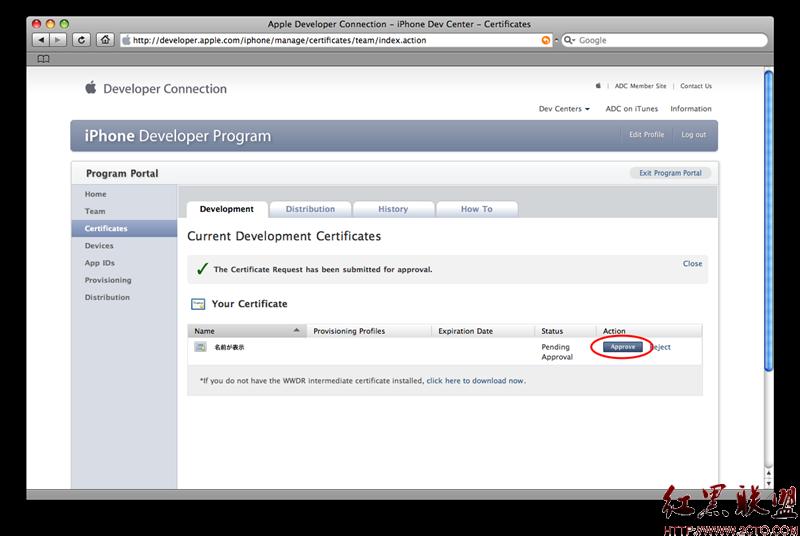 Program Portal