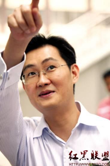 腾讯CEO马化腾:做强互联网要先克隆后超越