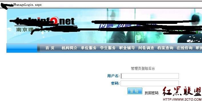 网页边框分界