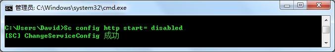 80端口被NT kernel  System 占用pid 4 - 且行且珍惜 - 讀萬卷書,行萬里路