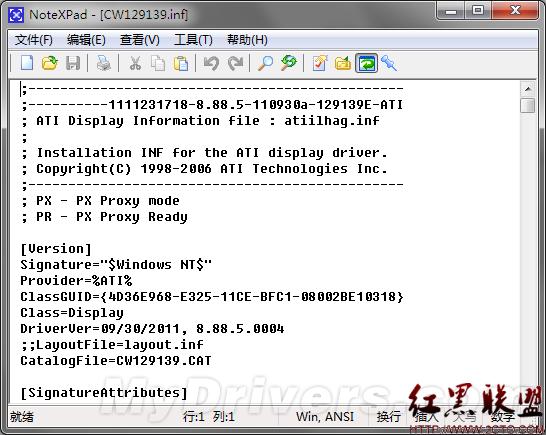 Windows 8终于有官方的催化剂驱动了
