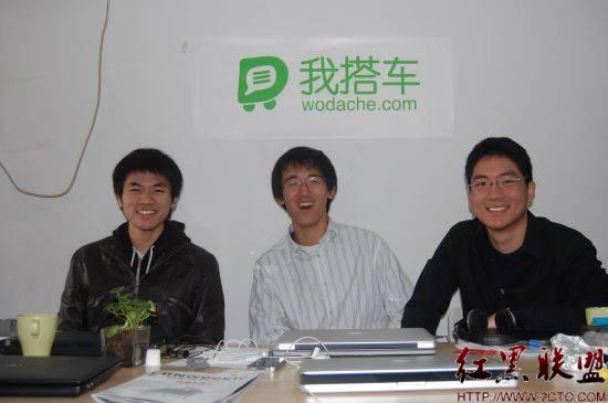 三位创始人从左至右依次是许伟捷、王一禾和胡怀之