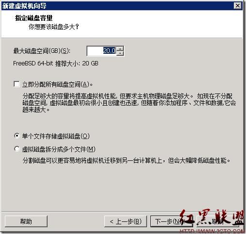在VMware Workstation 8.0.1中安装苹果MAC OS X Lion 狮子 系统