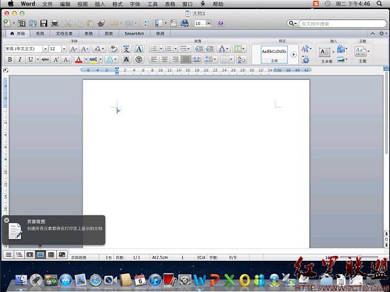 office for mac破解版怎么安裝_office for mac破解版怎么安裝_office for mac破解版怎么安裝教程