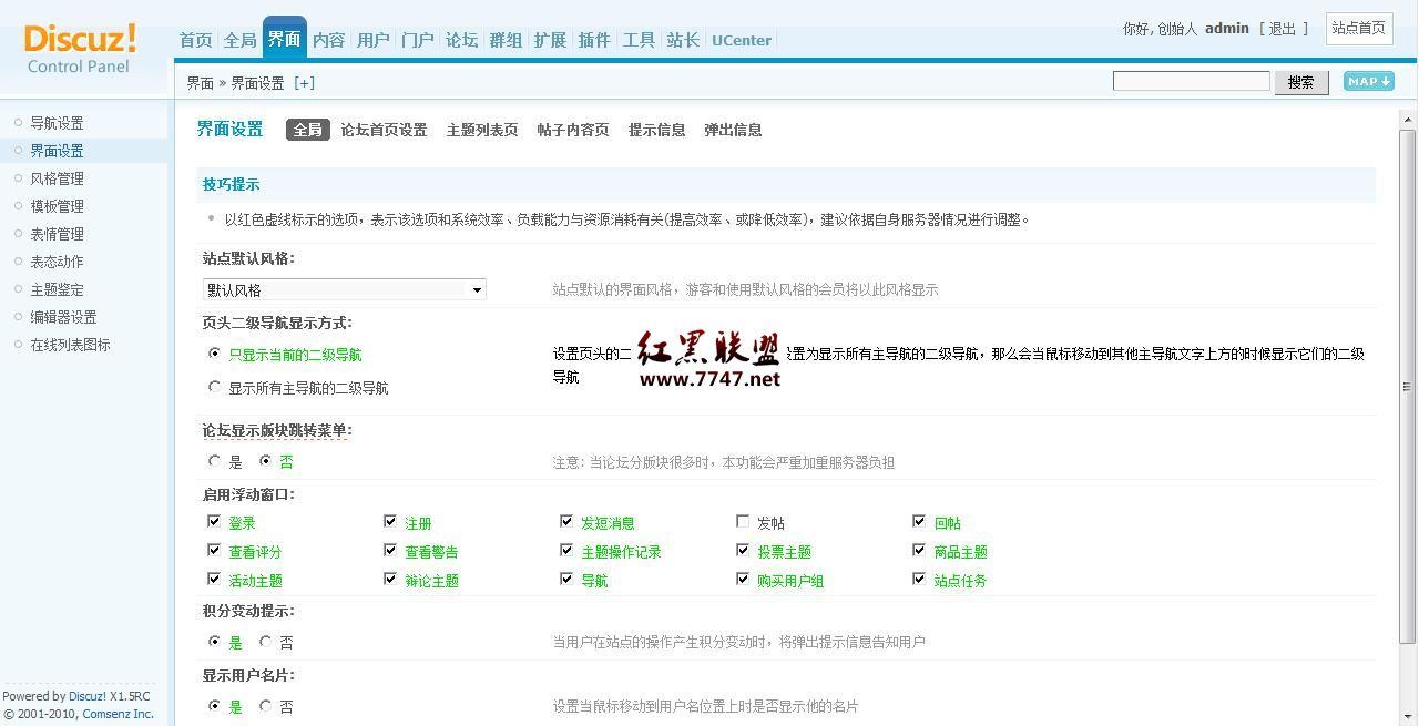 x1.5.1 繁体big5 r20111221_以社区为基础
