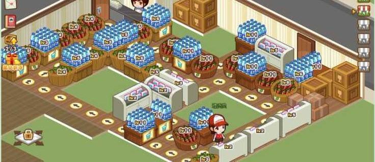 QQ超市 最赚钱 摆放方法