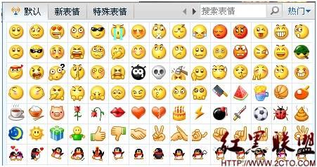 QQ恢复表情默认了?教你轻松默认QQ没有小孩表情搞笑的表情的英文翻译图片