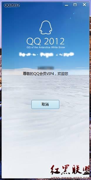 腾讯qq2012版试用:全新界面 支持会话窗口合并图片