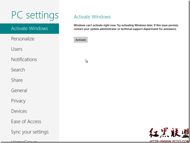 Windows 8-2012-03-01-11-32-37
