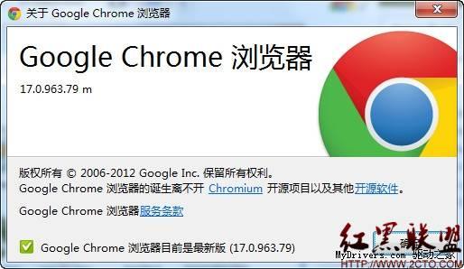 www.google.com_官方下载页面:https://www.google.com/chrome