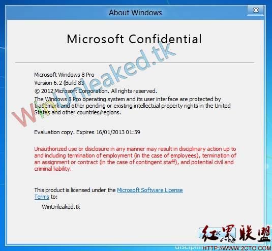 浅尝Windows 8专业版