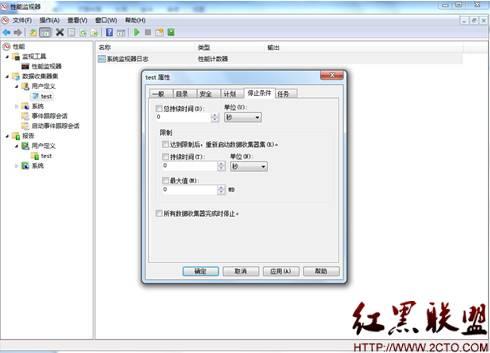 设置windows性能监视器_性能监视器_14