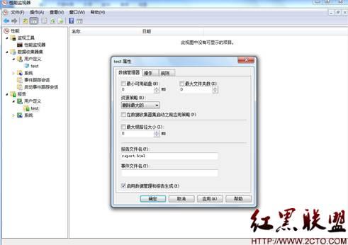 设置windows性能监视器_性能监视器_15