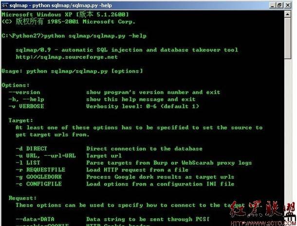 在windows xp上安装和运行sqlmap的步骤