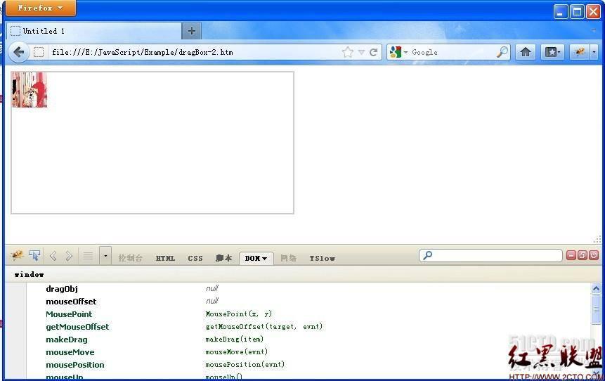 Jquery window onload phpsourcecode net for Window onload javascript